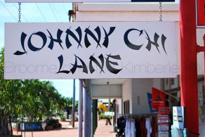 Johnny Chi Lane